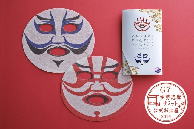 歌舞伎フェイスパック(画像提供:一心堂本舗)