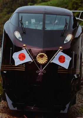 お召し列車、進行!