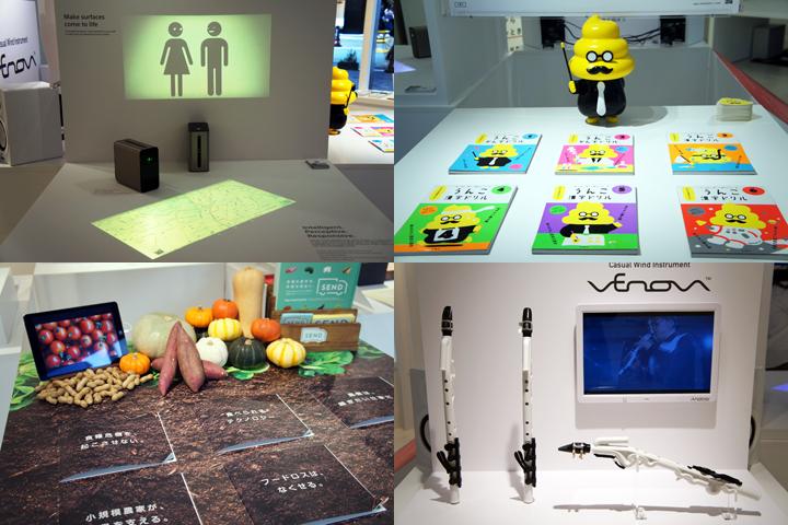 公式ショールーム GOOD DESIGN Marunouchi で開催中の「みんなで選ぶグッドデザイン大賞」展