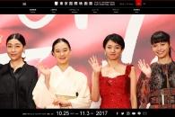 【イベント】第30回東京国際映画祭、はなやかに開幕!コンペ部門は15作品が上映