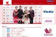 【結果速報】いい夫婦川柳コンテスト2017 大賞は「長生きをしたいと思う人と居る」