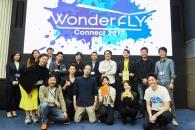 【レポート】アワードxクラウドファウンディング「ANA WonderFLY」発足一周年記念イベント