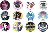 【イベント】痴漢抑止バッジデザインコンテスト2017 人気投票!