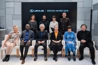 【レポート】LEXUS DESIGN AWARD 2018  世界から集まった1319作品の審査を実施