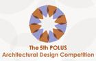 第5回 POLUS ─ ポラス ─ 学生・建築デザインコンペティション《学生限定》