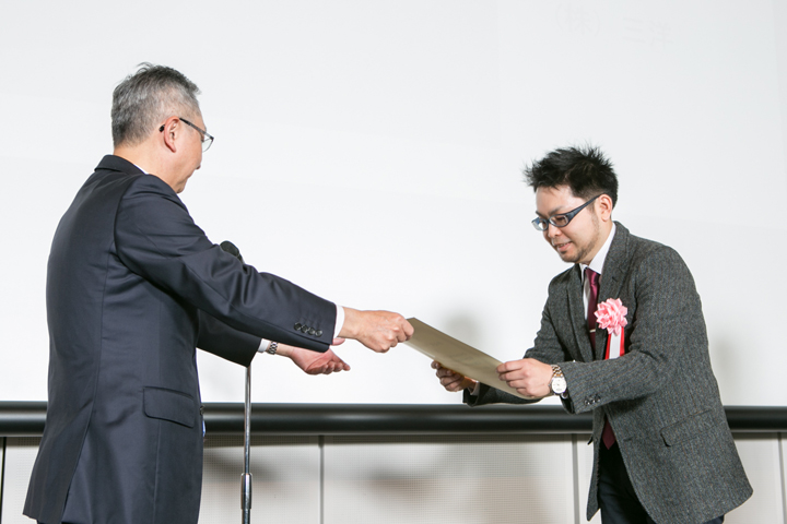 PVC DESIGN AWARD 2017