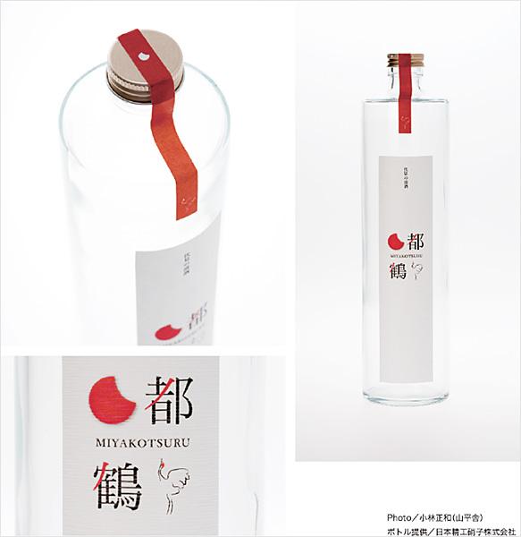 伏見の清酒「都鶴」