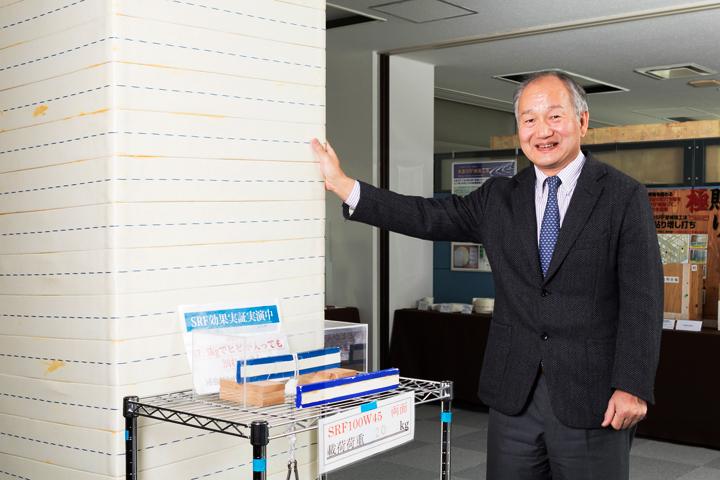 第6回「SRF賞」(主催 構造品質保証研究所株式会社)