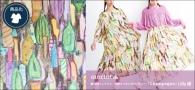 【商品化】デザインコンペ型SNSサイト「アトリエサーカス」最優秀作品がワンピースとスカートになって発売