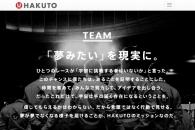 """【結果速報】人類初の月面探査コンテスト""""Google Lunar XPRIZE""""は受賞者なしで終了へ 日本チームは月面への挑戦継続を表明"""