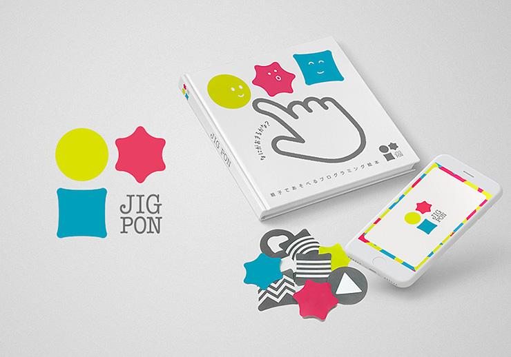 プログラミング思考×パズル。未来を広げる知育玩具。
