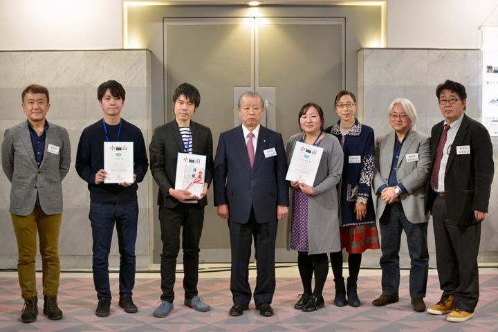 【結果速報】小山町 フィルムクリエイターズアワード 2017 大賞は「花火の夜」