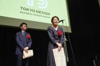 【レポート】2017年度東京ビジネスデザインアワード  最優秀賞は「ユーザーが生地をカスタマイズできるパターンシート」