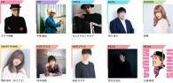 【イベント】「ギャツビー クリエイティブ アワーズ」3月10日に渋谷ヒカリエでファイナルを開催