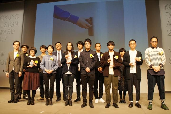 レポート】KOKUYO DESIGN AWARD 2017 表彰式&審査員トークショー ...