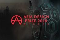 【結果速報】ASIA DESIGN PRIZE 2018 日本人も受賞 インタビューが公開