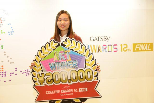 「12th GATSBY CREATIVE AWARDS FINAL」ART部門受賞者の LEUNG SZE YANさん(香港)スナップ