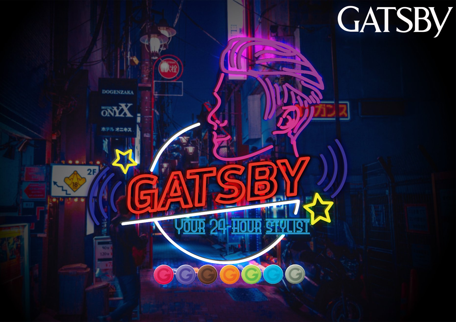 「12th GATSBY CREATIVE AWARDS FINAL」ART部門作品画像