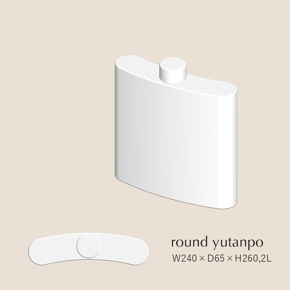 round yutanpo