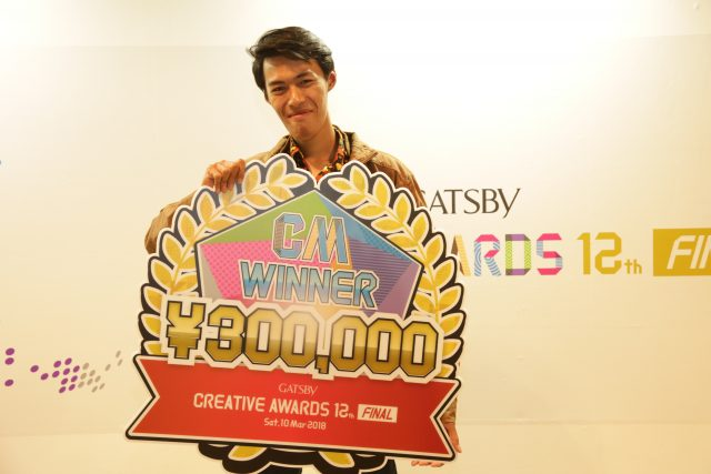 12th GATSBY CREATIVE AWARDS CM部門受賞者のLuthfi Syaiful Islamさん(インドネシア)スナップ