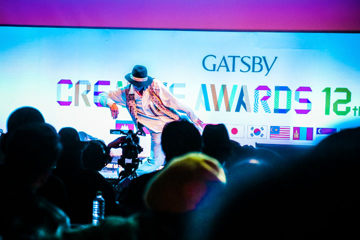 「12th GATSBY CREATIVE AWARDS FINAL」DANCE部門のステージスナップ写真