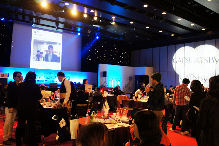 「12th GATSBY CREATIVE AWARDS FINAL」会場の様子