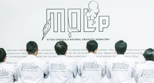 【イベント】三井化学が期間限定の展示会を開催 コンセプト素材NAGORI™も登場