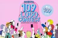 【公募情報】渋谷109が新しいロゴマークを募集!5月20日まで