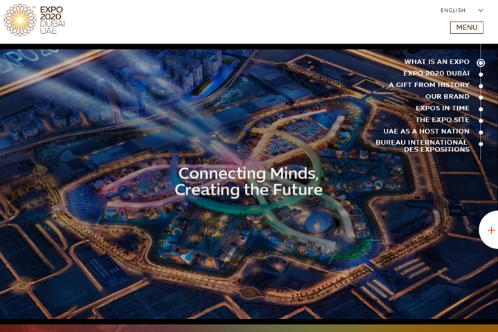 Expo 2020 Dubai 公式ホームページキャプチャ