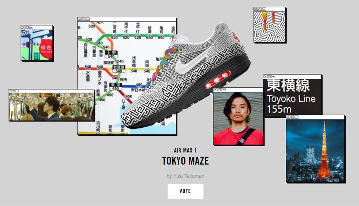 Nike:On Air 日本代表のスニーカー ホームページキャプチャ
