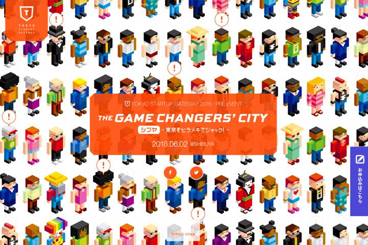THE GAME CHANGERS' CITY シブヤ 〜東京をヒラメキでジャック!~公式サイトキャプチャ画像