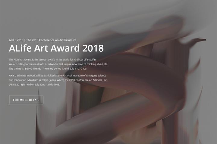 ALIFE Art Award 2018 公式ホームページ