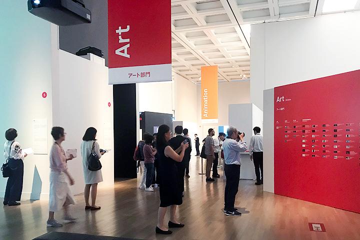 第21回メディア芸術祭 受賞作品展(国立新美術館)
