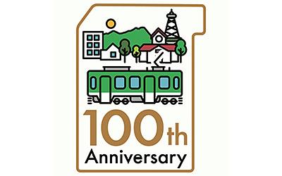 札幌市路面電車開業100周年をPRする記念ロゴマークを募集