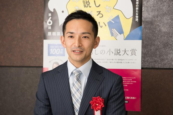 暮らしの小説大賞 第5回の大賞受賞者 嘉山直晃さん写真