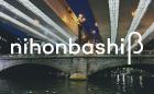 nihonbashi β