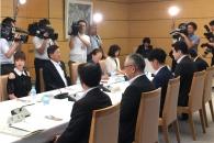 【公募情報】審査員は佐藤可士和さん、NMB48吉田朱里さんなど。G20サミットのロゴマークを一般公募