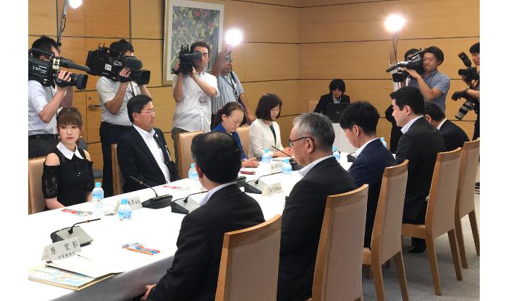 G20サミットロゴマーク懇談会の写真