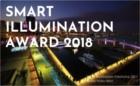 SMART ILLUMINATION AWARD 2018