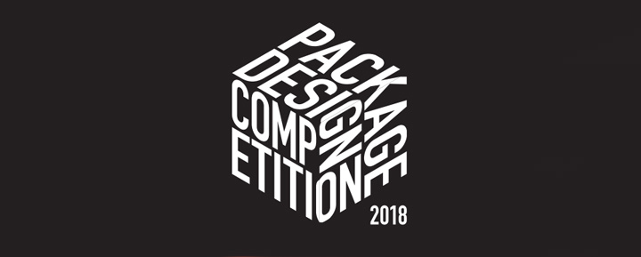 富山デザインフェア 2018「パッケージデザインコンペティション」