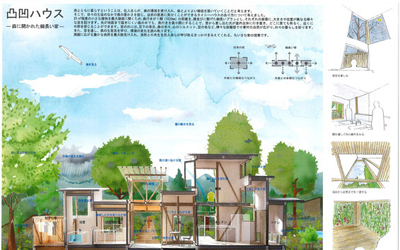 タイニーハウスデザインコンテスト 2018 小菅村×YADOKARI