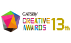 13th GATSBY CREATIVE AWARDS CM部門・ART部門《学生限定》
