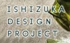 【石塚硝子×Wemake】特殊ガラスや容器製造技術を活用したビジネスのデザイン