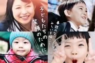 一人一人の想いがみんなの笑顔へ。Hondaの動画・ポスターコンテスト~事故のないみらいを描こう~