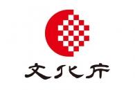 【結果速報】新・文化庁のシンボルマークと看板がお披露目
