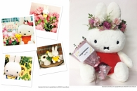 【公募情報】ミッフィーとお花のフォトコンテストがTwitterとInstagramで開催中!