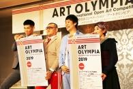 【公募情報】野爆・くっきーがアンバサダーに!賞金1,200万円の国際芸術コンペ「アートオリンピア2019」開催発表会見