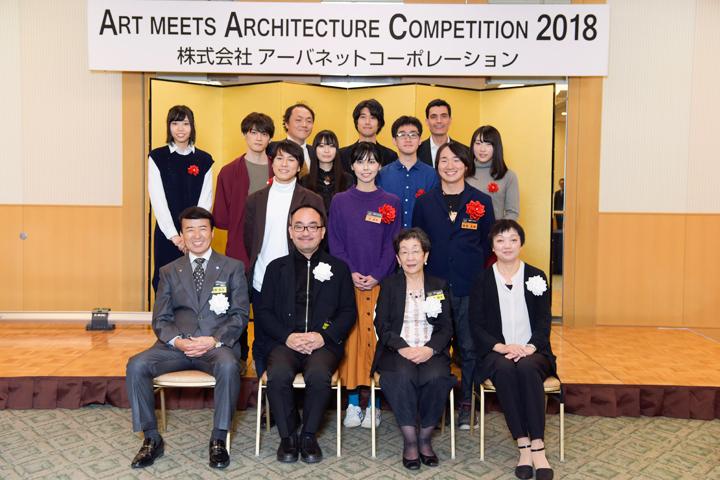 学生限定・立体アートコンペAAC2018 受賞記念写真