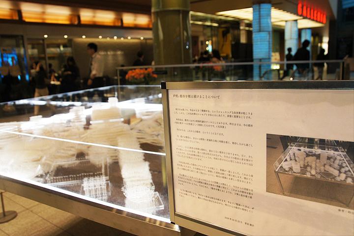 Tokyo Midtown Award 2018 アートコンペ グランプリ「息を建てる/都市を植える」(青沼優介さん)