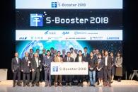 【結果発表】宇宙が舞台のビジネスコンペ「S-Booster2018」、最高賞金1000万円のアイデアは「ロケット海上打ち上げ」に